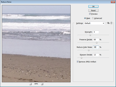 Noise Reduction Photoshop